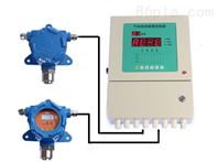 氨气可燃气体报警器氨气易燃易爆性的可燃气体检测仪器