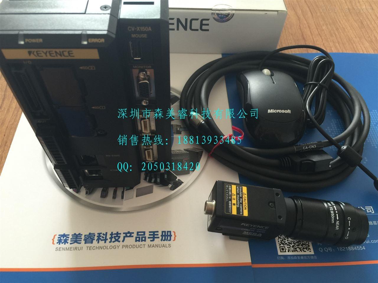 手持式控制器中继连接线op-87260