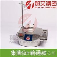 广西集菌器型号,无菌检测集菌仪厂家