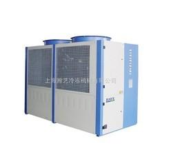 上海瀚艺冷冻机械有限公司
