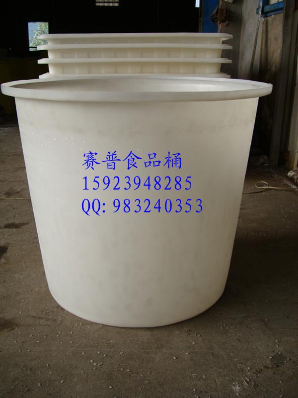 m200l-重庆敞口圆桶厂家-赛普塑料圆桶(200升塑料桶)