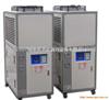 工业专用优质风冷式冷水机