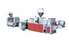 PVC塑料回收热切造粒生产线