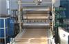 WPC木塑板材生�a�