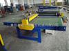 QTF-800鑫城输送带橡胶分条机
