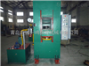 XLB-1.60MN鑫城长条胶管平板硫化机