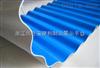 供应长期有效 玻璃钢采光瓦 优质复合塑料瓦