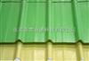彩色塑料瓦生产线 pc塑料瓦 复合塑料瓦
