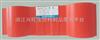 PC、PP、PE、PVC 单螺杆波浪瓦押出设备 pvc塑料瓦 pvc波浪瓦设备 彩色塑料瓦 塑料彩瓦 金属塑料瓦