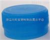 供应尖嘴盖,塑料盖,小帽盖,塑料防盗盖 塑料封口盖 塑料扣盖 塑料防尘盖