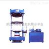pvc复合热稳定剂供应 pvc液体热稳定剂 25吨-400吨四柱式平板液压式硫化机