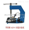 AJD-6调温补胎机\轮胎火补机\汽车轮胎硫化机