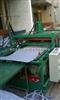 200KW变频式螺杆空压机 空气压缩机 螺杆空气压塑机