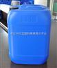 定做20l塑料桶 25l塑料桶 5升塑料桶 大塑料桶 白胶桶模具,塑料桶模具,优惠价格