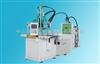 硅胶立式注塑机