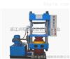 供应小型橡胶硫化机 50T四柱硫化机 橡胶制品成型专用