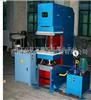 供应全自动硫化机,橡胶履带硫化机