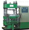 供应橡胶履带硫化机,橡胶热压成型机