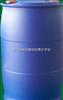 防霉剂 厂价直销 环保型特效涂料干膜防霉剂