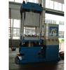 350T抽真空橡胶硫化机 平板硫化机 硫化机