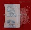 复合防霉剂 供应抗菌防霉剂-抗菌剂-防霉剂