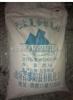 供应pvc稳定剂 聚氯乙烯的热稳定剂和多种塑料加工的润滑剂----硬脂酸钙