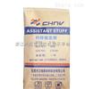 供应pvc稳定剂 复合热稳定剂,钙锌复合稳定剂,300复合热稳定
