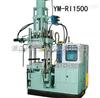 供應自動橡膠注射硫化機