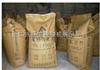 橡胶热稳定剂 长期供应热稳定剂硬脂酸铅