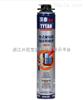 【*】 聚氨酯发泡剂厂家 泡沫发泡剂 石膏板发泡剂