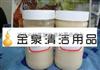 供应日本3500塑料添加剂 抗静电剂