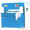 精密裁断机,摇臂式裁断机,60-100吨精密四柱液压自动送料裁断机(下料机)