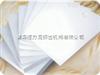 PE,PVC,PP板材生产线