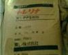 专业PPS供应商 FZ-266D 特种工程塑料
