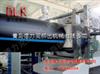 PE大口径燃气、供水管生产线
