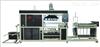 供应高速吸塑机,全自动真空吸塑机,吸塑成型机,吸塑设备,博雅棋牌游戏大厅吸塑机,