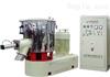 供应塑料高速混料机、低速混料机