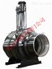 【QF】进口全焊接高温高压球阀【vGnceT-TPhnol】