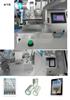 触摸屏贴合机,全自动贴合机,双面胶贴合机,双面胶贴合机