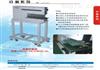 1.2米灯条铝基板分板机