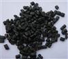 环保黑色高耐冲聚丙烯PP