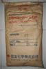 【 LCP 特种工程塑料 日本住友化学 E6807LHF B】