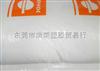 供应通用塑料高透明PP ISPLEN PR 240 G1F 通用塑料 食品接触